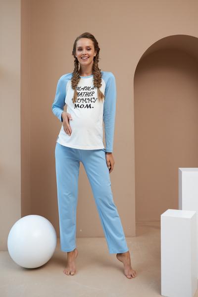 Домашній костюм для вагітних