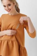 Блуза  1875 1080 фото